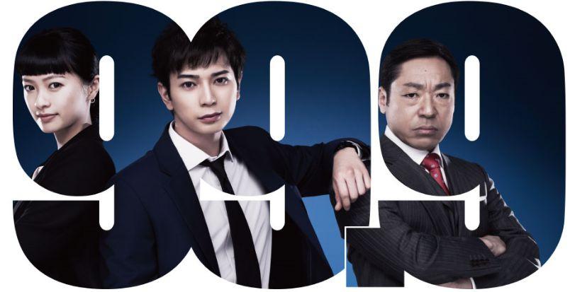 99.9 ドラマ 日曜劇場『99.9-刑事専門弁護士- SEASON?』|TBSテレビ